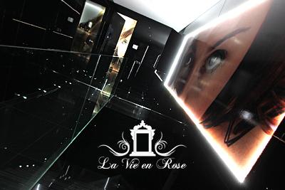 Nuevas instalaciones de La Vie En Rose